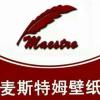 访问浙江麦斯特姆涂布有限公司的企业空间