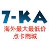 访问7-KA的企业空间