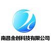 访问南昌金创科技有限公司的企业空间
