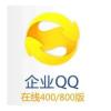 访问腾讯企业QQ江苏经销商的企业空间