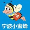 访问宁波甬政软件有限公司的企业空间