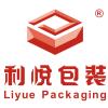 广州市利悦食品包装技术有限公司