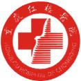 访问重庆红楼医院的企业空间