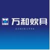 访问杭州万和炊事用具有限公司的企业空间