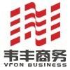 访问香港公司注册中心的企业空间