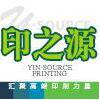 访问潍坊印之源文化发展的企业空间