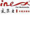 访问深圳市爱乐士电子有限公司的企业空间