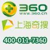访问上海奇搜网络科技有限公司的企业空间