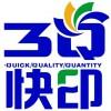访问天津赛可优商贸有限公司的企业空间