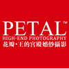 访问秦皇岛花瓣摄影的企业空间