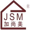 访问东莞加尚美家居饰品公司的企业空间