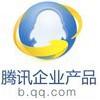访问西北腾讯企业QQ注册中心 的企业空间