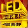 访问重庆浩晖LED材料批发的企业空间