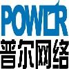 访问江阴市普尔网络信息技术有限公司的企业空间