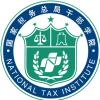 访问国家税务总局税务干部进修学院的企业空间