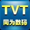 访问深圳市同为数码科技股份有限公司的企业空间