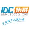 访问IDC集群的企业空间