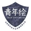 访问北京青年绘文化传播有限公司的企业空间