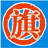 访问南宁传美旗帜条幅厂的企业空间