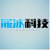访问上海履冰科技有限公司的企业空间