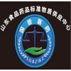 访问济南国普医药科技有限公司的企业空间