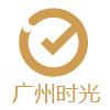 访问广州时光整形的企业空间