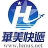 访问华美迅捷国际物流的企业空间