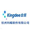 访问杭州科蝶软件有限公司的企业空间