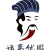 访问诸葛优服(北京)管理咨询有限公司的企业空间