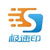 访问重庆极速广告图文有限公司的企业空间