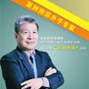 访问台湾广谕张境原月子餐的企业空间