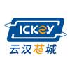访问ICkey-电子元器件一站式采购平台的企业空间