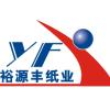 访问深圳市裕源丰纸业有限公司的企业空间