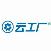 访问云工工业科技(深圳)有限公司的企业空间