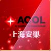 访问上海安巢--客户服务中心的企业空间