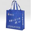 访问苍南县欧宇制袋有限公司的企业空间