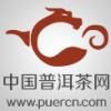 访问中国普洱茶网的企业空间
