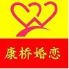 访问康桥婚恋(淄博)服务中心的企业空间