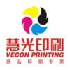 访问漯河市慧光印刷的企业空间