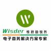 访问   维思德软件的企业空间