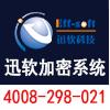 访问上海迅软科技-防数据泄密的企业空间