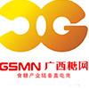访问广西糖网的企业空间