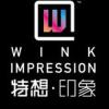 访问重庆特想影像的企业空间
