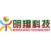 访问明翔科技通讯店的企业空间