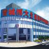 访问 晋城博大生殖医院的企业空间