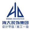 访问深圳市海大装饰集团有限公司 的企业空间