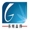 访问苏州盖德精细材料有限公司的企业空间
