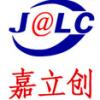 访问深圳嘉立创--业务专员:G的企业空间