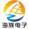 访问广西海族电子有限公司的企业空间