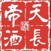 访问湖南天长帝酒商贸有限公司的企业空间